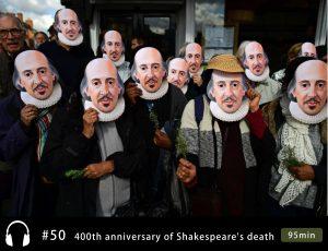 第50回:シェイクスピア没後400年記念/ジャパナイズされたシェイクスピア作品紹介『朧の森に棲む鬼』『メタルマクベス』等