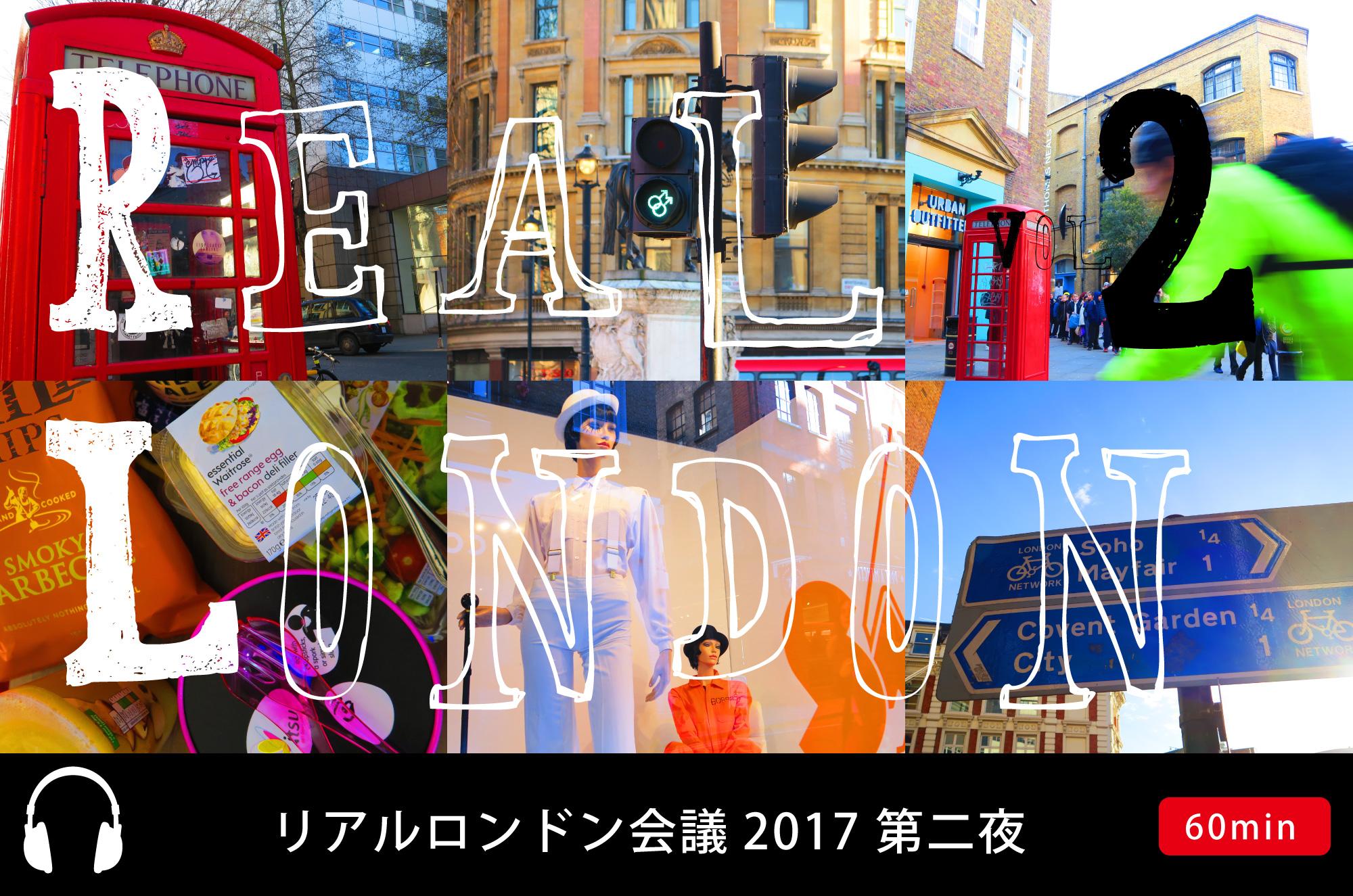 リアルロンドン会議2017・第二夜:【ネタバレ】スティーブン・ダルドリー演出『AN INSPECTOR CALLS』レビュー!【名作】