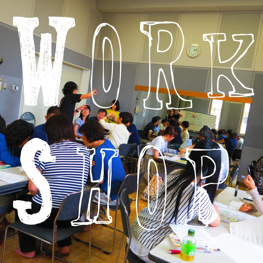 第107回:【前編】23名の仲間たちと、妄想でロンドン旅マップを作ったよ!DOORSワークショップレポ【ゲスト:TAGAWA NORICO & 永尾有樹子さん】