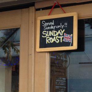 第112回:【超オススメ】ロンドンで食べた懐かしい味と再会!〜芦屋川のブリティッシュパブ「クラッパム・イン」で日曜日にサンデーローストを