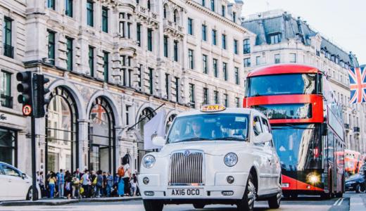 ロンドン旅を200%楽しむブログ、スタート!【はじめに】